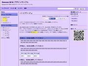 シンプル・紫